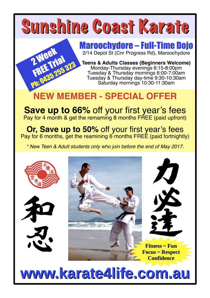 May 2017 - Teen & Adult special offer